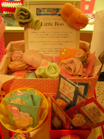 エキュート大宮 LITTLE BOO 4.JPG
