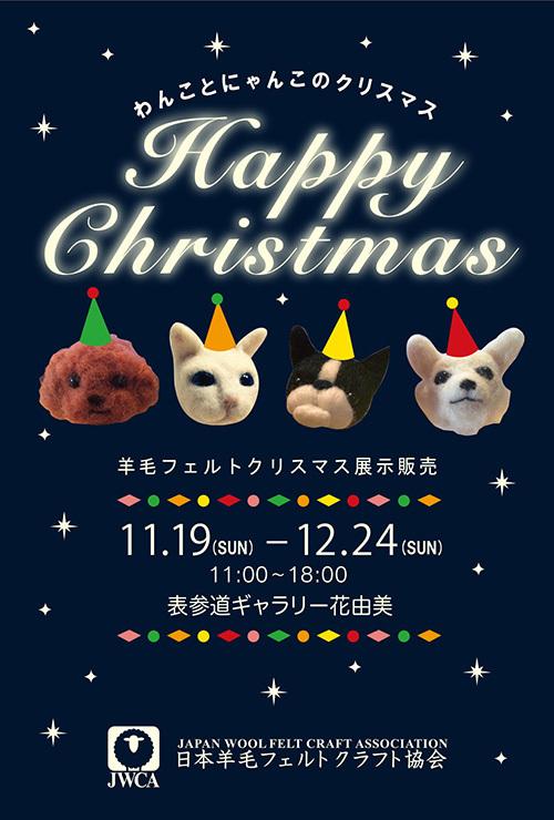 ポストカード縦断裁 展示会招待状.jpg