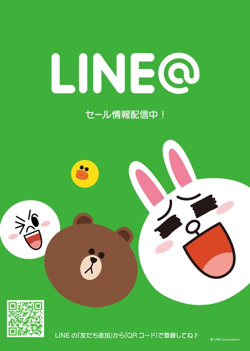 lineat-poster-ja_1-noid_7.jpg